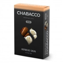 Chabacco Ice Cream Cigar Strong 50 гр