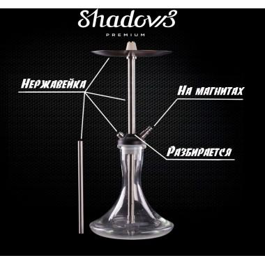 Кальян Shadows Basic Magnet