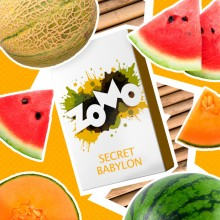 Zomo Secret Babylon 50 гр